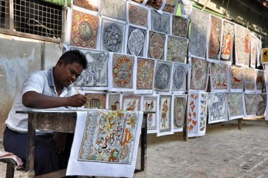 Sand Paintings for Sale