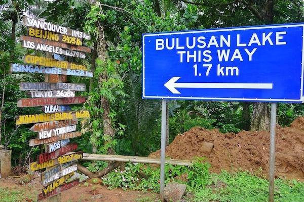 Bulusan Lake Marker