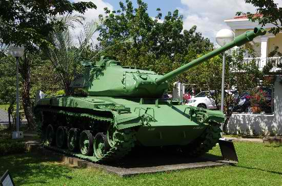 Philippine Army Museum