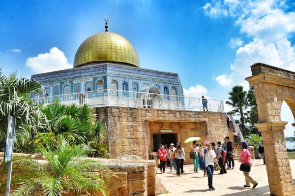 Dome of the Rock Replica in Islamic Civilization Park