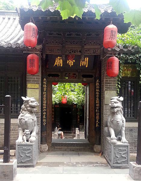 Guandi Temple Communist Youth League Street Jinan entrance