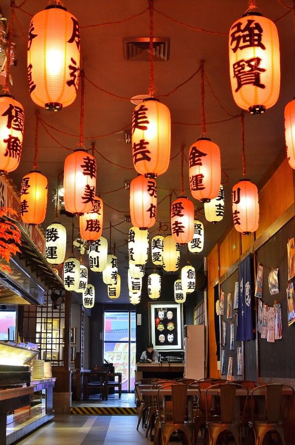 Banzai Japanese Lanterns