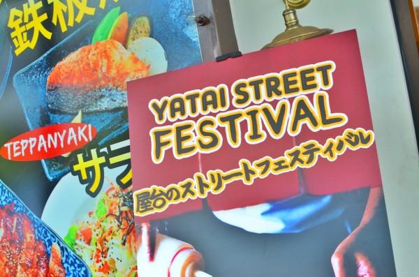 Banzai Japanese Street Festival