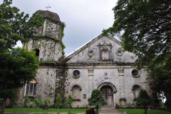 San Juan Nepomuceno Church of Anini-y  Antique