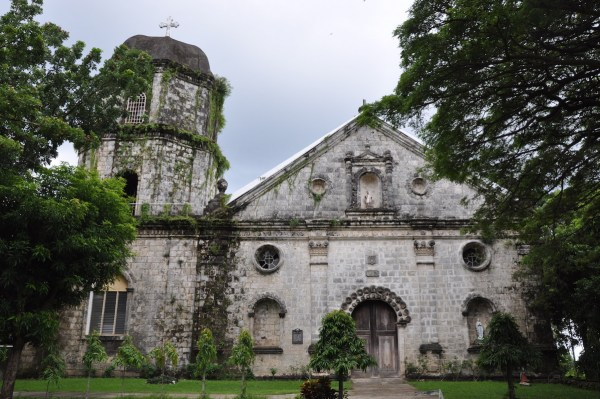 San Juan Nepomuceno Church of Anini-y Antique Travel Guide