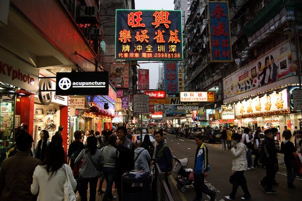 Mong Kok by Richo in OZ via Flickr