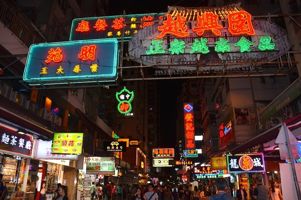 Night Market in Mong Kok
