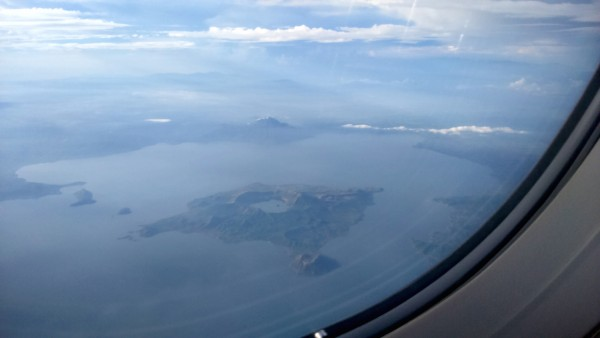 airasia taal view