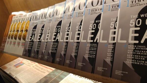 Magazines inside the lounge