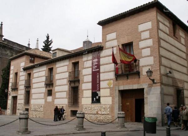 Museo de San Isidro via Wikipedia Commons
