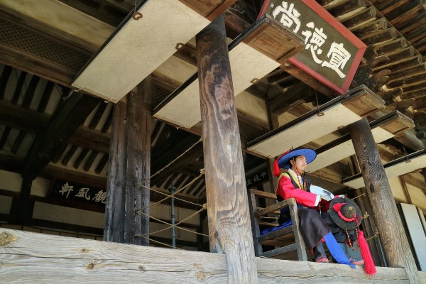 A Local dressed in Korean Costume at the Korean Folk Village