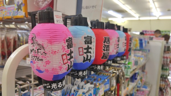 Convinience Store at Tokoyo Inn Chubu