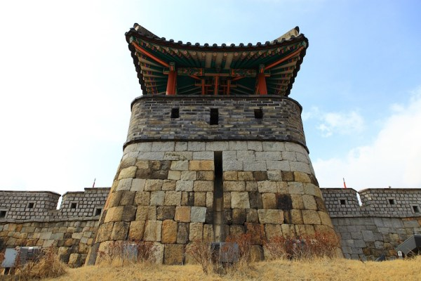 Hwaseong Fortress in Suwon South Korea