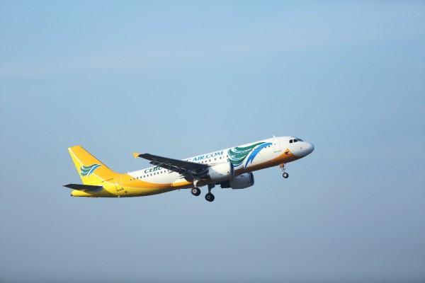 Cebu Pacific Flies to Guam