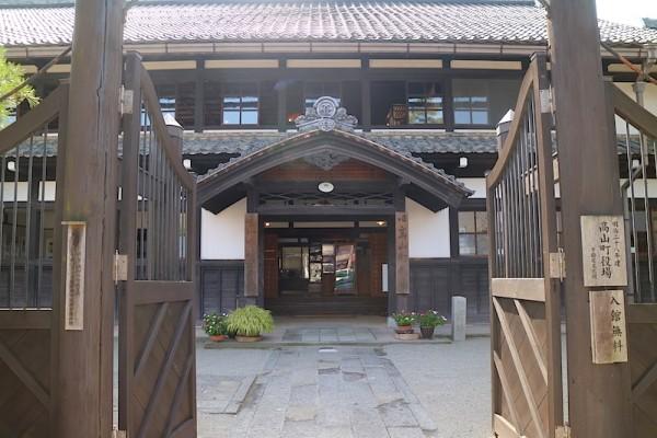 Jinya Manor House