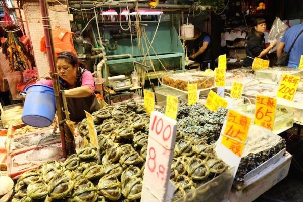 Seafood Market