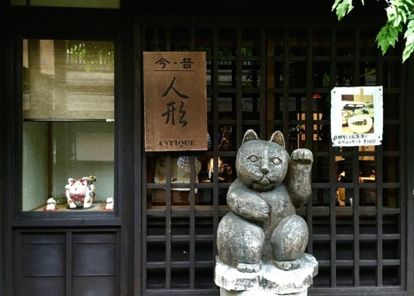 Wooden Cat outside an Antique Shop in Takayama