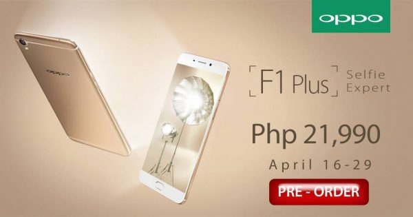 OPPO F1 Plus Price in the Philippines