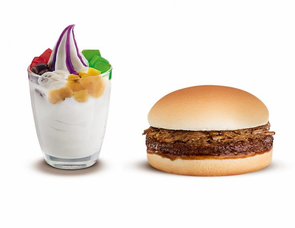 Our Jollibee favorites with a #PinoyAndProud signature taste. The langhap-sarap Yum! Burger made even more flavorful with real beefy adobo flakes and special adobo sauce, while the well-loved Jollibee Sundae is made more special with favorite Halo-Halo toppings such as nata de coco, macapuno, ube syrup, and more.