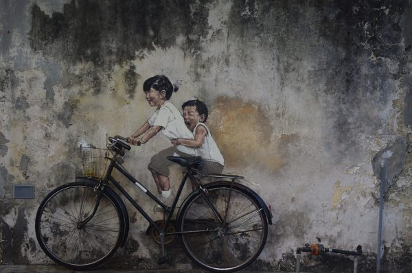 Little Children on a Bicycle Mural