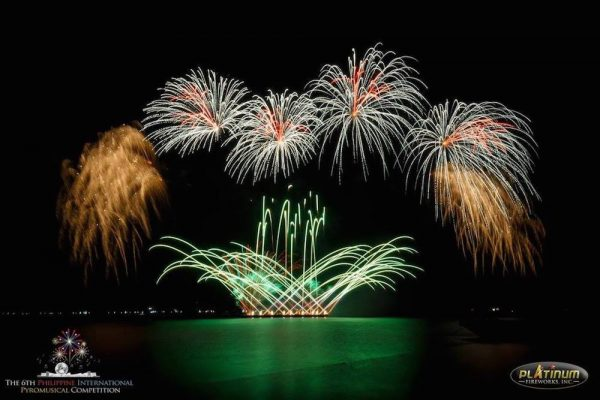 Watch Philippine International Pyromusical Competition 2017