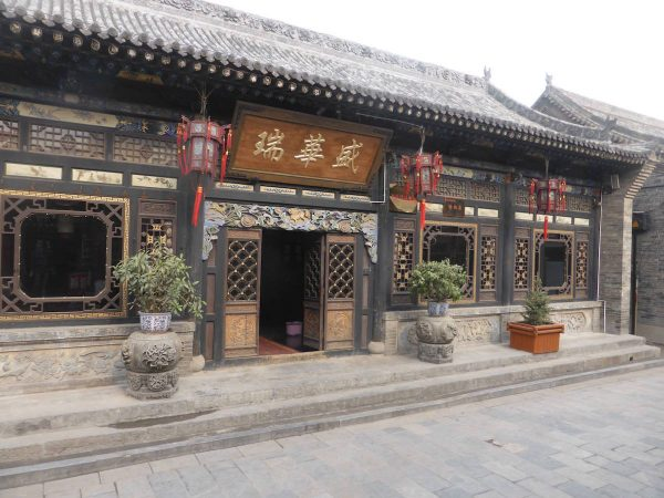 Typical Pingyao House