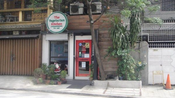 The Vegetarian Kitchen's hunble facade