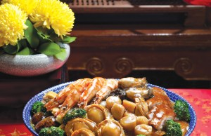 Layers of braised premium ingredients in the luxurious Poon Choy, one of the a la carte dishes in the 2017 Chinese New Year menu
