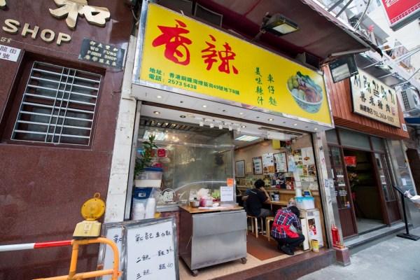 Sun Kee Noodles