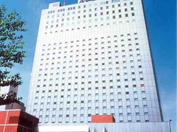 Ana Hotel Sapporo - Hotels near Sapporo Snow Festival