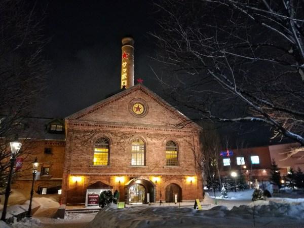Entrance of Sapporo Beer Garden