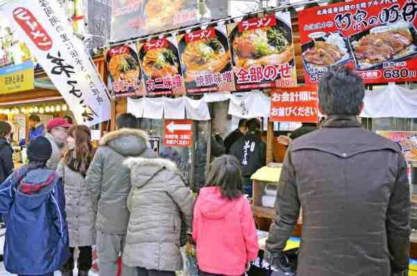 Hokkaido Street Foods