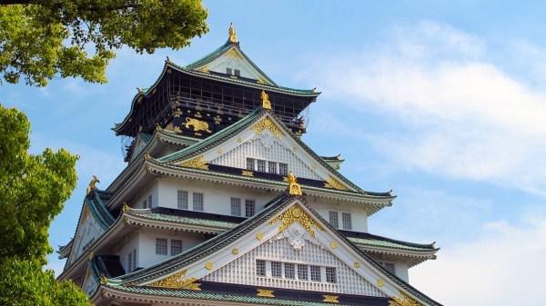 Hotels and Resorts in Osaka