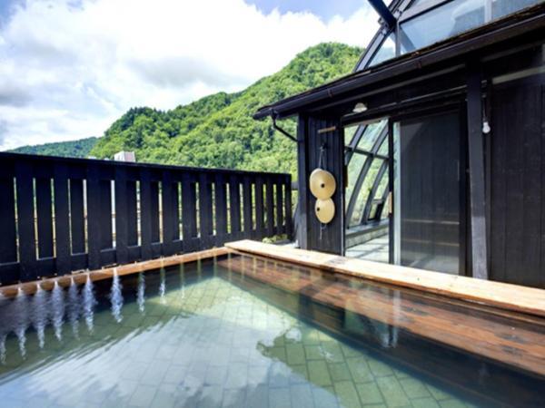 Nukumorino-Yado Furukawa Hotel