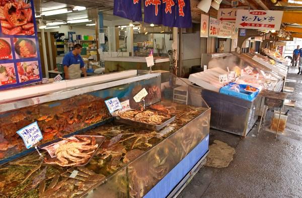 Sapporo Central Wholesale Market Curb Market