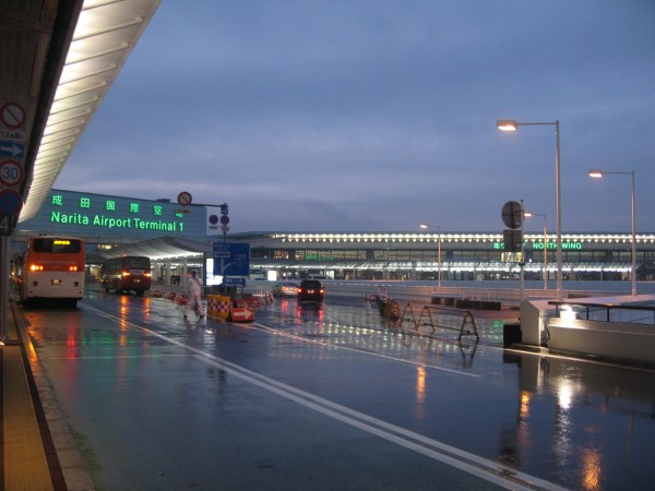 Narita International Airport Exterior of Terminal 1