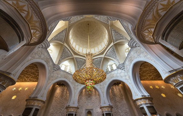 Inside a Mosque in Abu Dhabi