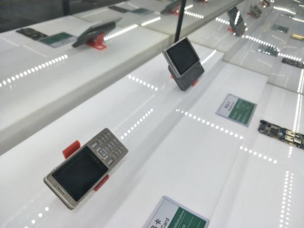 Evolution of OPPO mobile phones