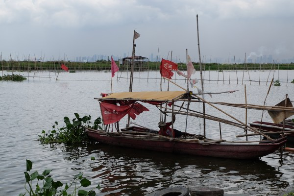 Angono Lakeside Park