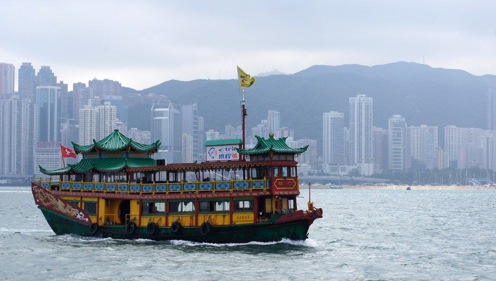 Hong Kong Budget Travel Guide
