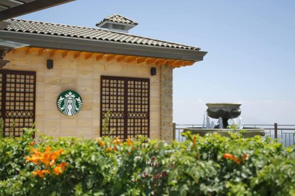 Starbucks at Twin Lakes Tagaytay photo via Starbucks PH FB