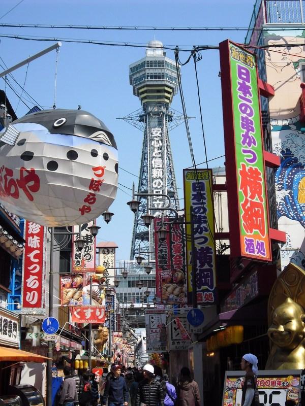Tsutenkaku Tower and Shinsekai