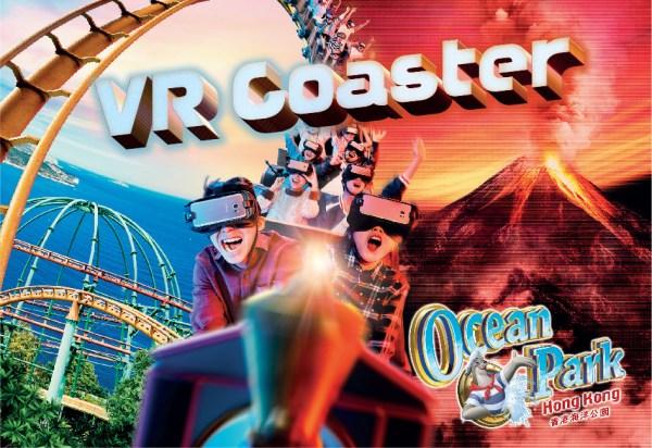 Ocean Park VR Coaster