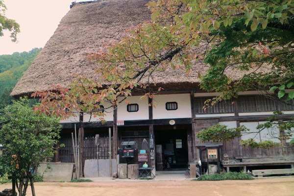 thatched roof building in Shirakawa-go