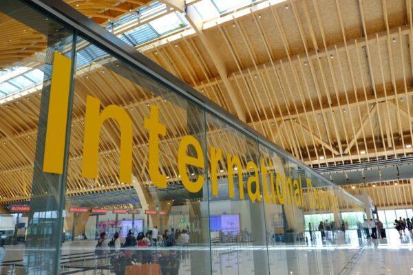 International Departure Entrance