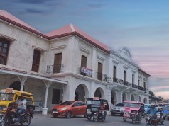National Museum Bohol