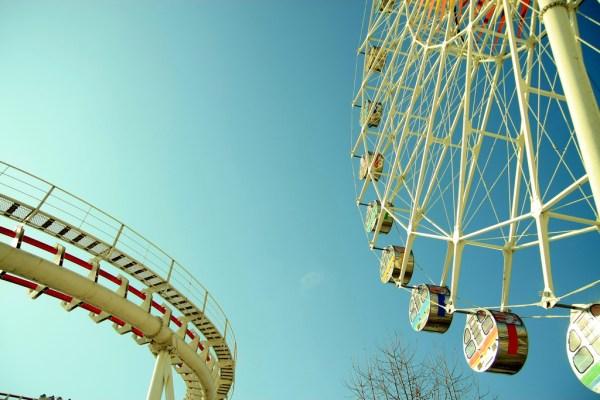 Children's Grand Park by Themaum via Wikipedia CC