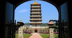 Fo Guang Shan Khaoseung