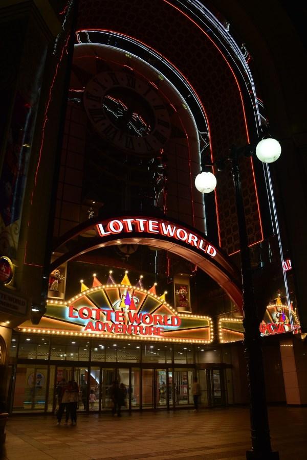 Lotte world