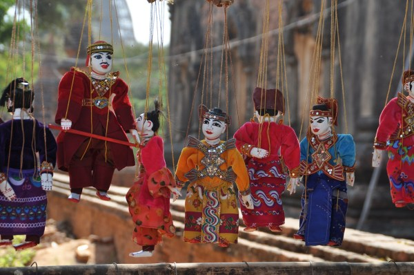 Mandalay Marionette Theater